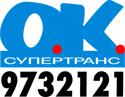Oktaxi_logo