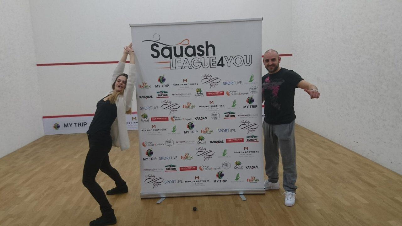 1-ви кръг от Squash league 4 you 26/27.02.2017 г.